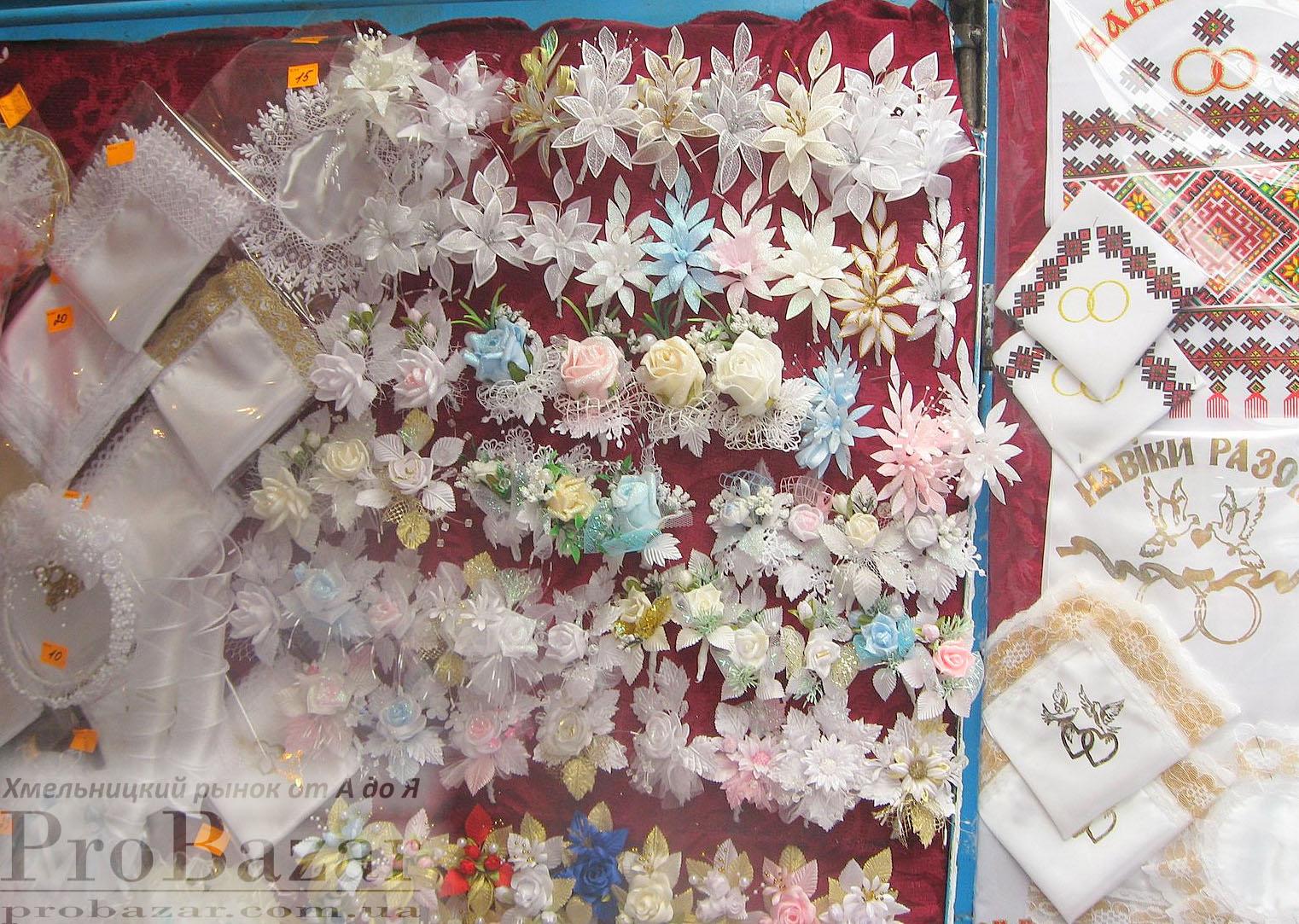Хмельницкий рынок: свадебные украшения