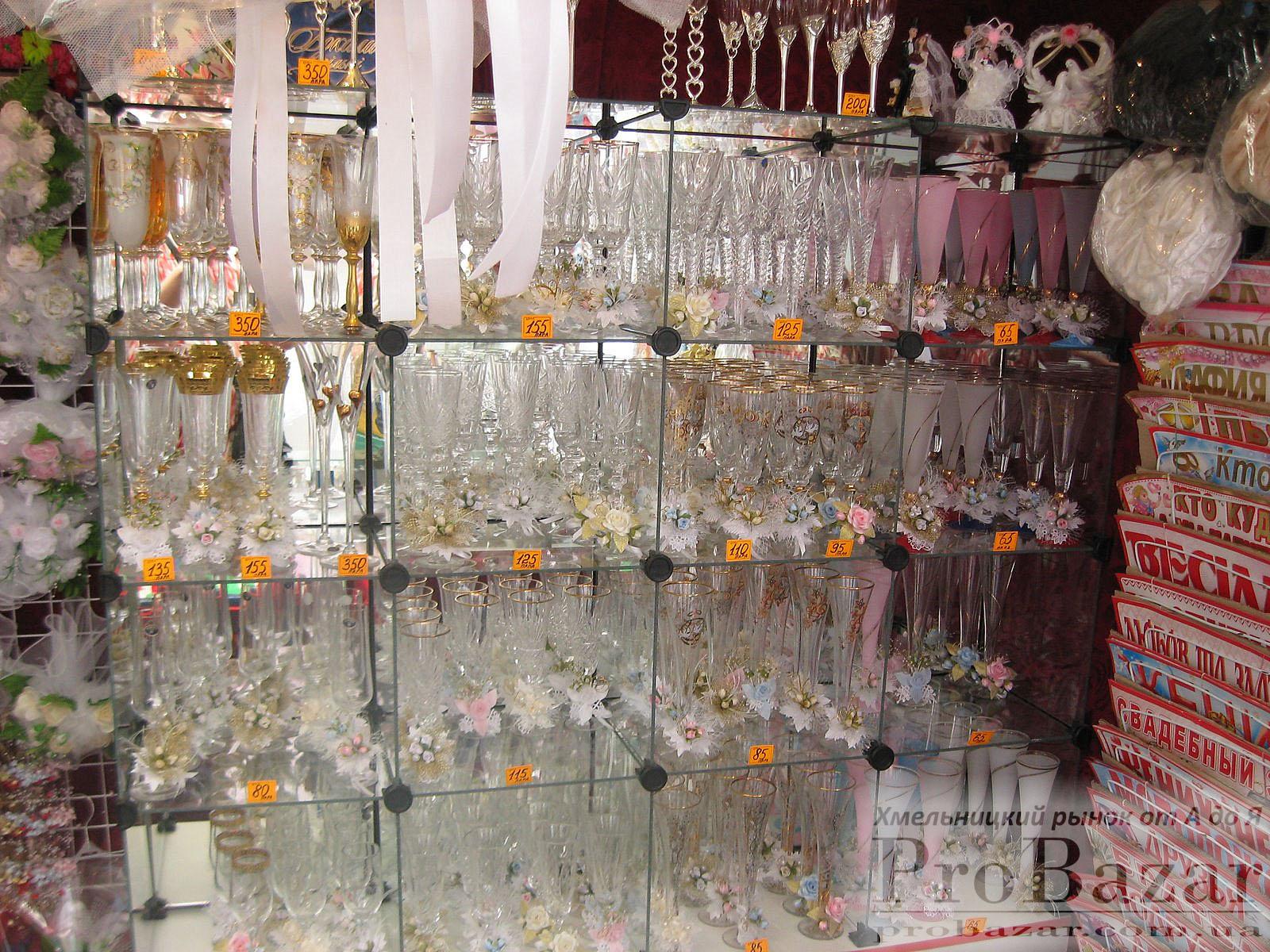 Хмельницкий рынок: свадебные бокалы