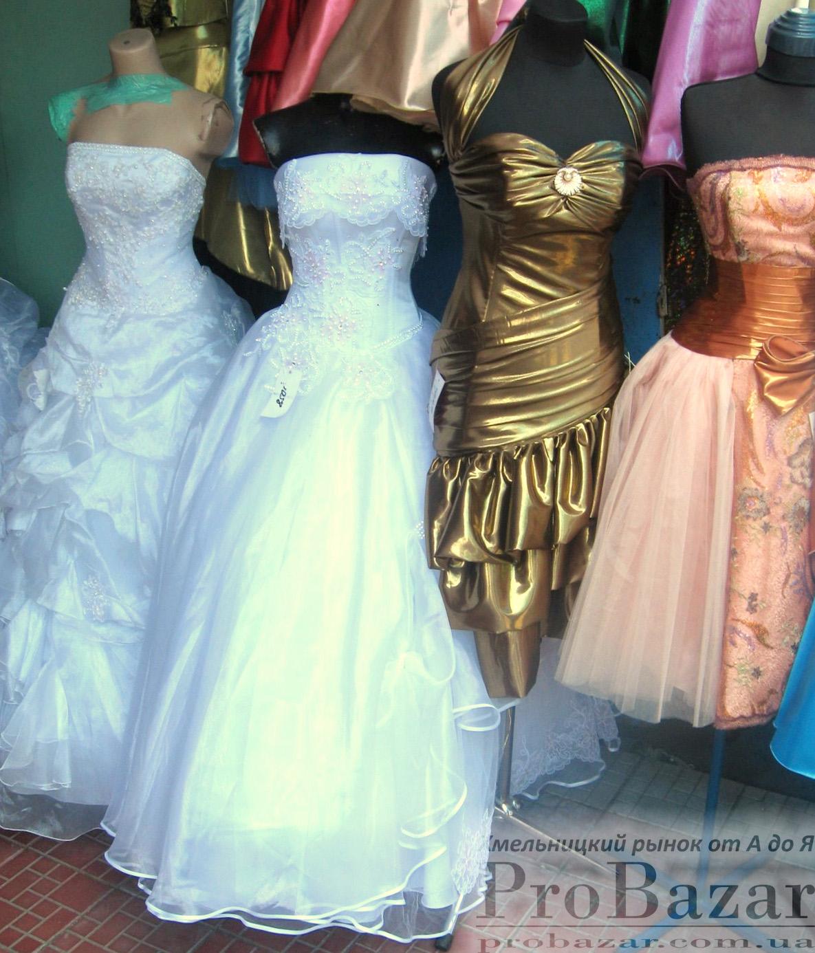 Хмельницкий рынок: свадебные платья