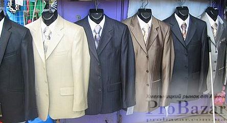 Хмельницкий рынок: костюмы на свадьбу на любой вкус